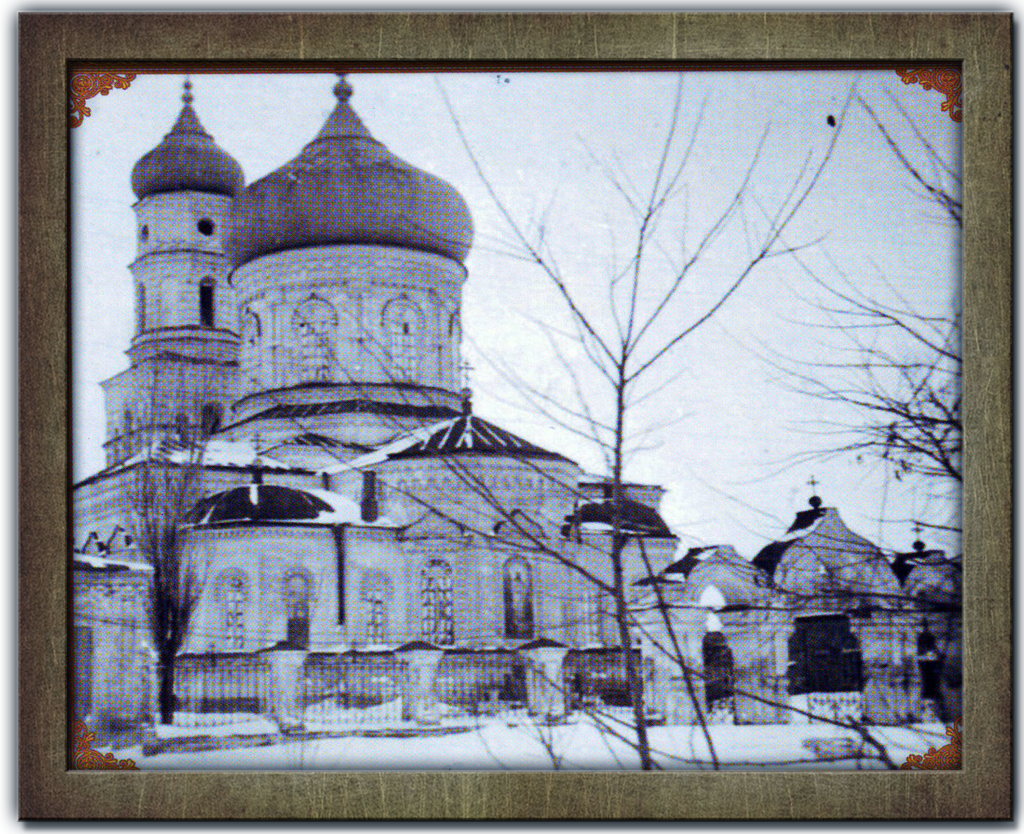 Храм Спасо-Нерукотворного образа