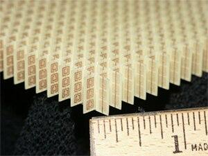 Metamaterial - Image: Split ring resonator array 10K sq nm