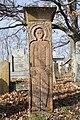 Spomenici na seoskom groblju u Nevadama (22).jpg