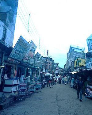Rath, India -  kot bazar rani road rath