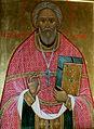 St. Alexander of Baku icon.JPG