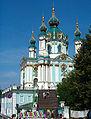 St. Andriy's Church in Kyiv.jpg