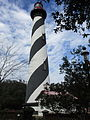 St Augustine Lighthouse January 2013.JPG
