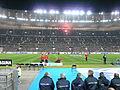 Stade de France Rugby France vs Angleterre (fumigène dans les tribunes) - panoramio.jpg
