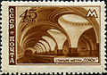 Stamp 1947 1149.jpg