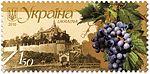 Stamp 2010 Cabernet Sauvignon (1).jpg