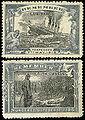 Stamp Lusitania.jpg