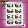 Stamp Soviet Union 1991 CPA6376Kb.jpg
