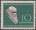 Stamp of Germany (DDR) 1958 MiNr 631.JPG