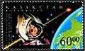 Stamp of Kazakhstan 315.jpg