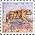 Stamp of Moldova md397.jpg