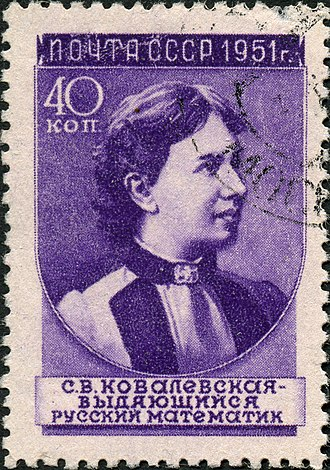 Sofia Kovalevskaya - Soviet Union postage stamp, 1951.