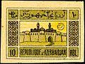 Stamps of Azerbaijan, 1919 n8.jpg