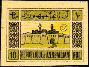 Stamps of Azerbaijan, 1919 n8.jpg