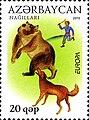 Stamps of Azerbaijan, 2010-894.jpg
