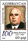 Stamps of Azerbaijan, 2011-1005.jpg
