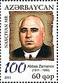 Stamps of Azerbaijan, 2011-1005.jpg