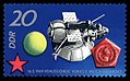Stamps of Germany (DDR) 1971, MiNr 1636.jpg