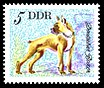 Stamps of Germany (DDR) 1976, MiNr 2155.jpg