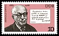 Stamps of Germany (DDR) 1977, MiNr 2199.jpg