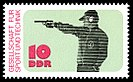 Stamps of Germany (DDR) 1977, MiNr 2220.jpg