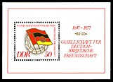 Stamps of Germany (DDR) 1977, MiNr Block 047.jpg