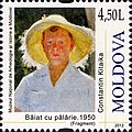 Stamps of Moldova, 004-12.jpg