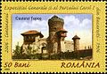 Stamps of Romania, 2006-054.jpg