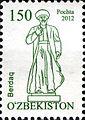 Stamps of Uzbekistan, 2012-09.jpg