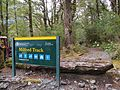 Start Point of Milford Track - 2013.04 - panoramio.jpg