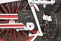Steam locomotive S cross head.jpg
