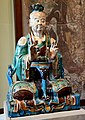 Stoneware figure of a Daoist deity.From China, Ming Dynasty, 16th century CE. The British Museum.jpg