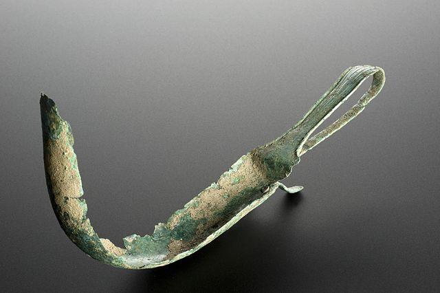 Roman strigil (200 BC–500 AD) – Roman Strigil