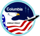 Sts-2-patch.png