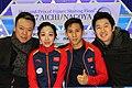 Sui Wenjing, Han Cong, Zhao Hongbo and Guan Jinlin at the 2017 Grand Prix Final.jpg