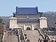 Sun mausoleum.jpg