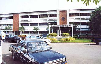 Thesaban - Thesaban administration building, Surat Thani city