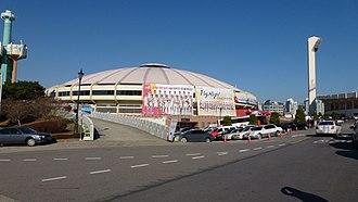 Suwon Gymnasium - Image: Suwon Gym