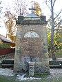Szentkút fountain, Máriaremete 02.jpg
