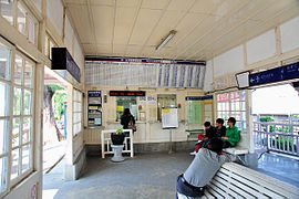 TRA BaoAn Station WaitingRoom.jpg
