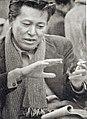 Tadashi Imai.jpg