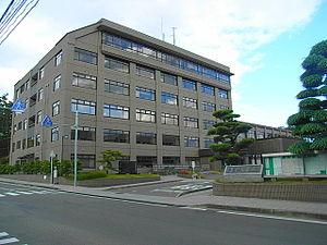 Tagajō - Tagajō City Hall