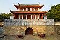 Tainan Taiwan Great-South-Gate-01.jpg