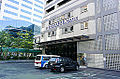Taipei Water Department East District Business Office 20141002.jpg