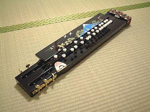 Taishōgoto - Taishōgoto, also known as Nagoya harp