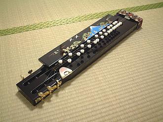 Stringed instrument tunings - Image: Taishogoto