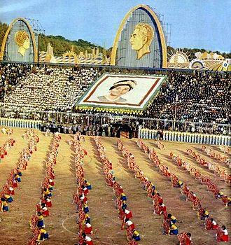 Shahid Shiroudi Stadium - Image: Tajgozari at Amjadieh Stadium