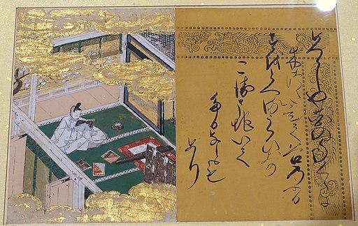 Tale of Genji, Warbler's First Song (Hatsune), Tosa Mitsunobu painter, Son'o Jugo calligrapher, Japan, Muromachi period, c. 1509 AD, paper - Arthur M. Sackler Museum, Harvard University - DSC01144