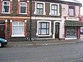 Terraced Street, Roath - geograph.org.uk - 7459.jpg