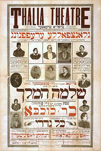 Yiddish theatre - Thalia Theatre poster (Josef Kroger, New York, 1897)